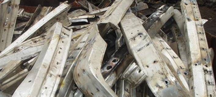 Photo of Aluminum Bumpers